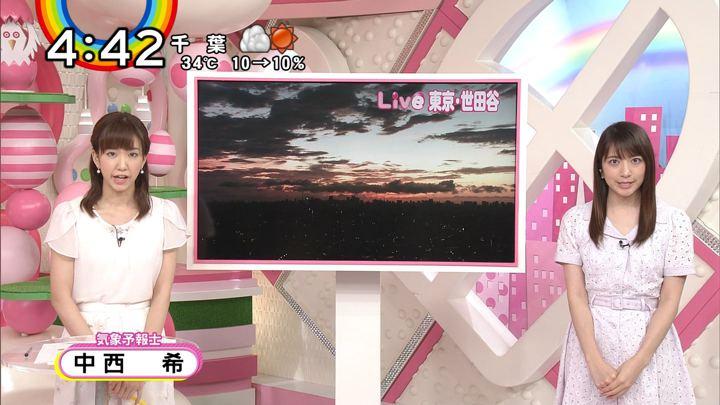2018年08月16日笹崎里菜の画像11枚目