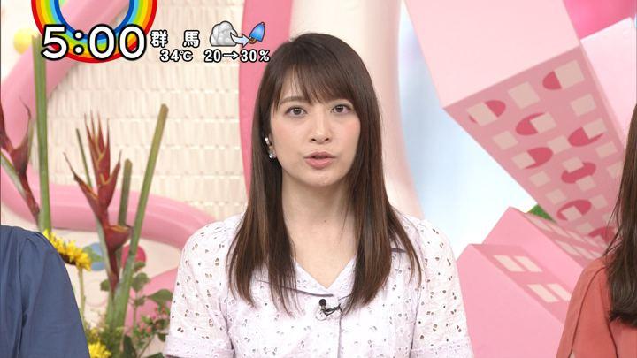 2018年08月16日笹崎里菜の画像13枚目