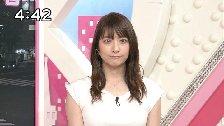 2018年08月29日笹崎里菜の画像12枚目