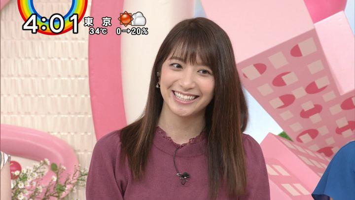 2018年08月30日笹崎里菜の画像03枚目