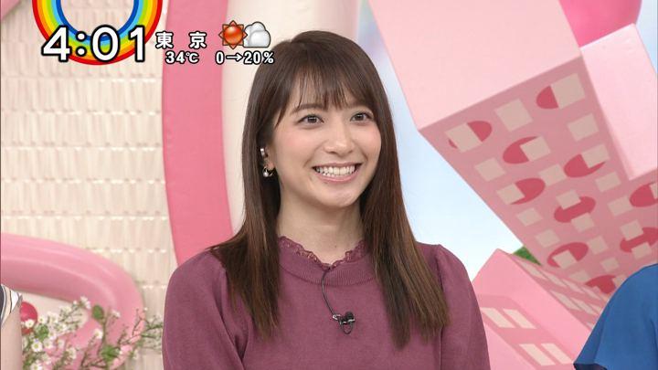 2018年08月30日笹崎里菜の画像04枚目