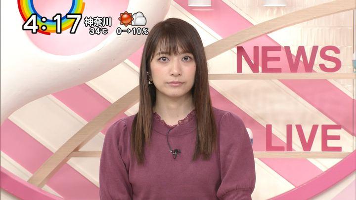 2018年08月30日笹崎里菜の画像05枚目