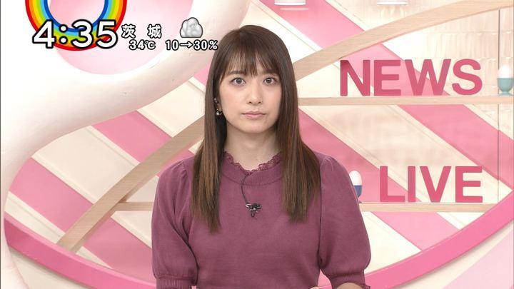 2018年08月30日笹崎里菜の画像10枚目