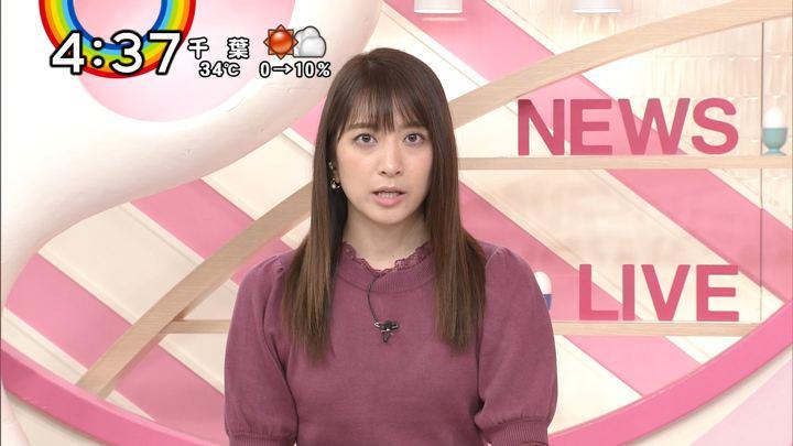 2018年08月30日笹崎里菜の画像11枚目