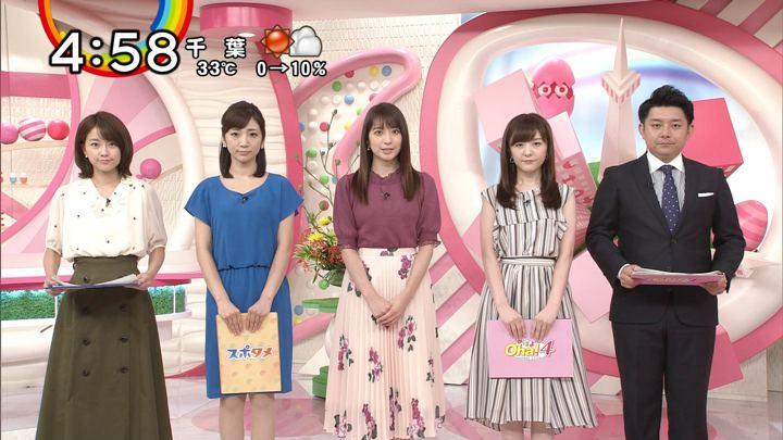 2018年08月30日笹崎里菜の画像13枚目