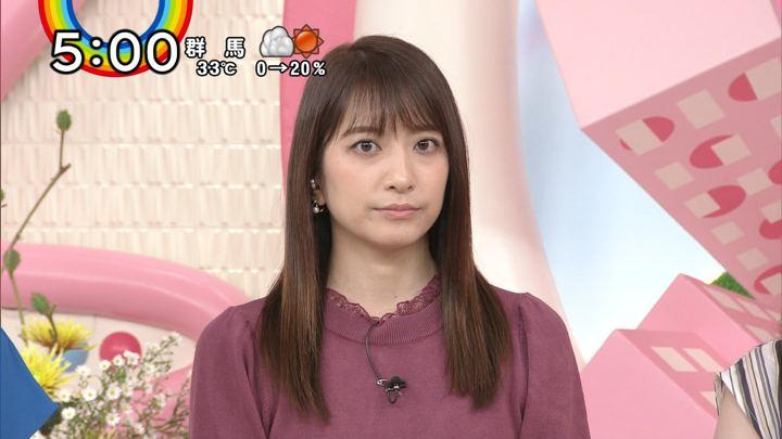 2018年08月30日笹崎里菜の画像14枚目