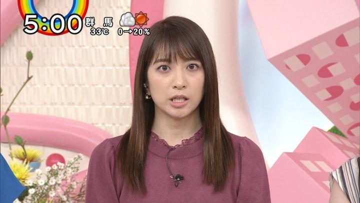 2018年08月30日笹崎里菜の画像15枚目