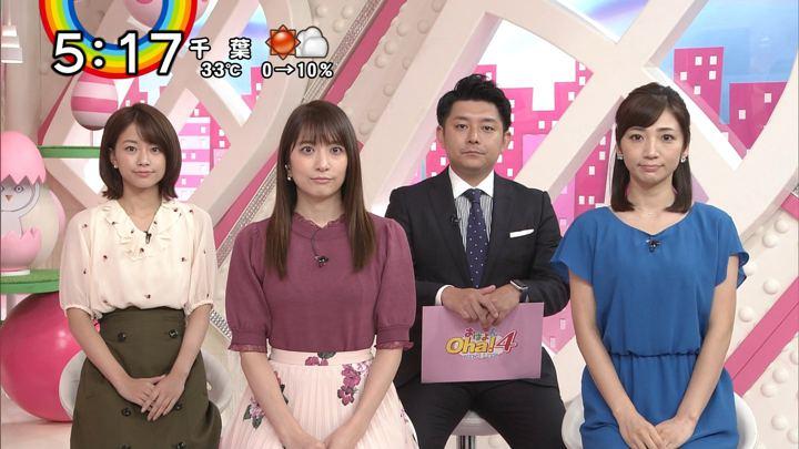 2018年08月30日笹崎里菜の画像16枚目