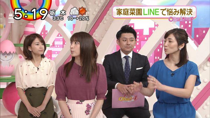 2018年08月30日笹崎里菜の画像20枚目