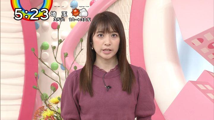 2018年08月30日笹崎里菜の画像21枚目