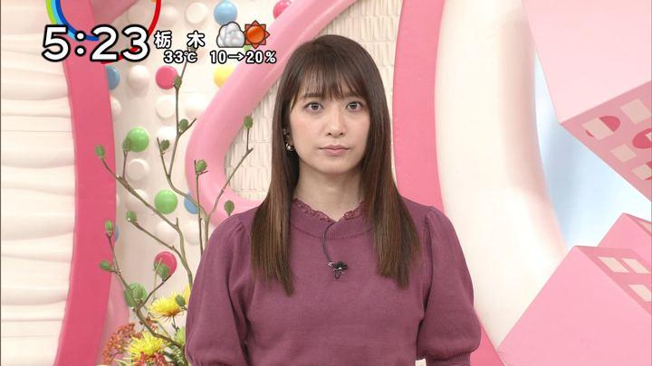 2018年08月30日笹崎里菜の画像22枚目