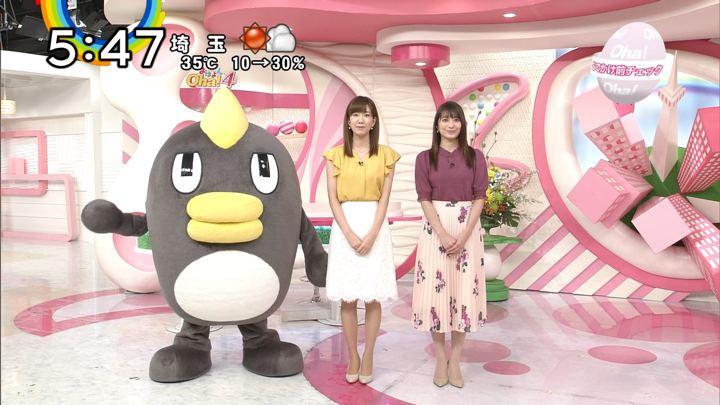 2018年08月30日笹崎里菜の画像24枚目