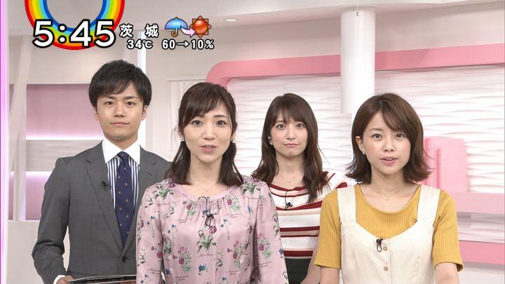 2018年09月05日笹崎里菜の画像14枚目