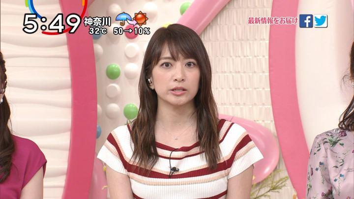 2018年09月05日笹崎里菜の画像15枚目