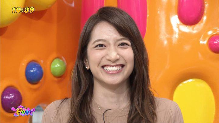 2018年09月05日笹崎里菜の画像20枚目