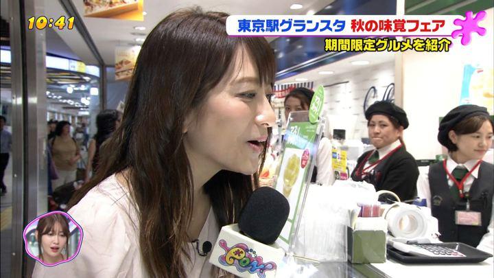 2018年09月05日笹崎里菜の画像24枚目