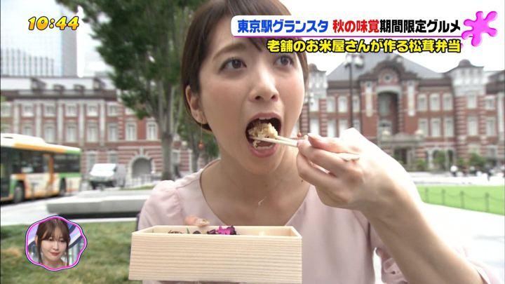 2018年09月05日笹崎里菜の画像31枚目