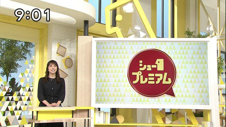 2018年09月09日笹崎里菜の画像09枚目