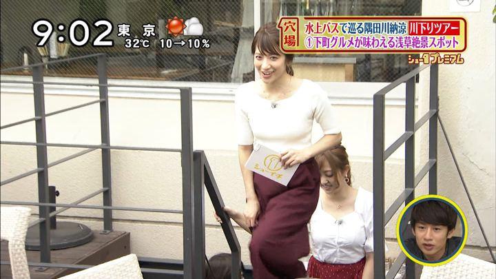 2018年09月09日笹崎里菜の画像11枚目