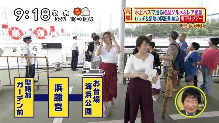 2018年09月09日笹崎里菜の画像15枚目