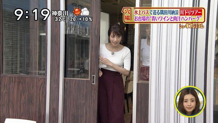 2018年09月09日笹崎里菜の画像16枚目