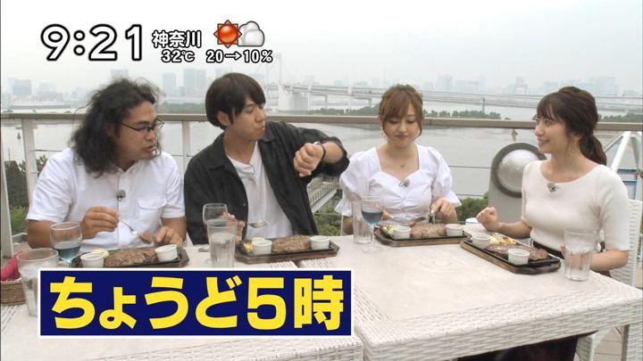 2018年09月09日笹崎里菜の画像19枚目