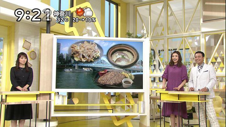2018年09月09日笹崎里菜の画像20枚目