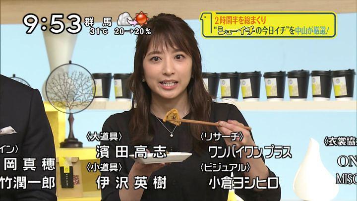 2018年09月09日笹崎里菜の画像24枚目