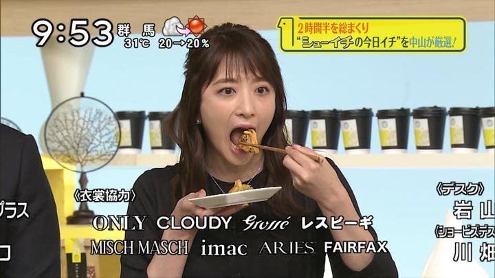 2018年09月09日笹崎里菜の画像25枚目