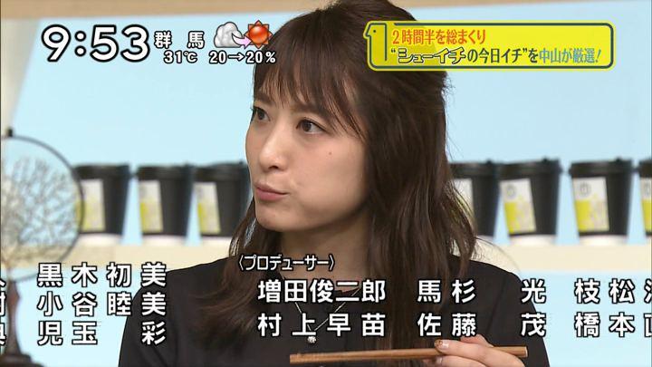 2018年09月09日笹崎里菜の画像30枚目
