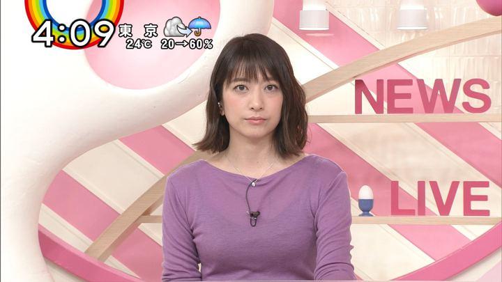 2018年09月20日笹崎里菜の画像06枚目