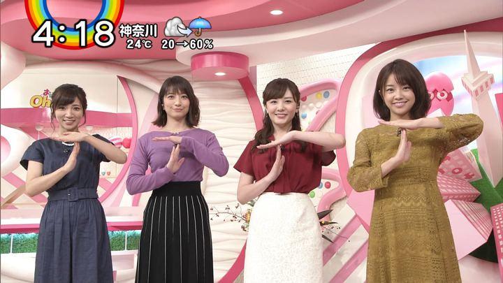 2018年09月20日笹崎里菜の画像11枚目
