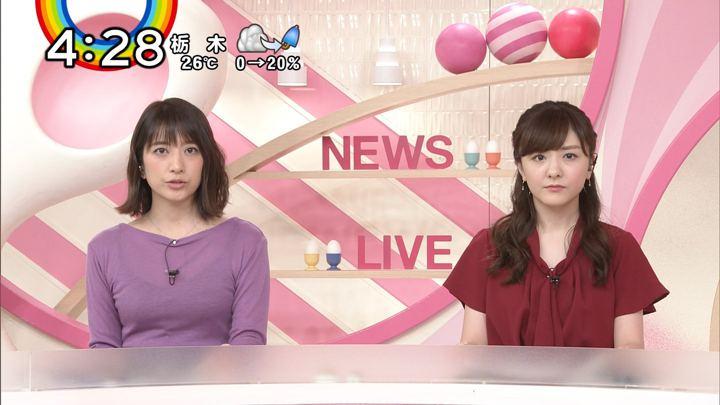 2018年09月20日笹崎里菜の画像12枚目
