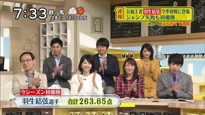 2018年09月23日笹崎里菜の画像01枚目
