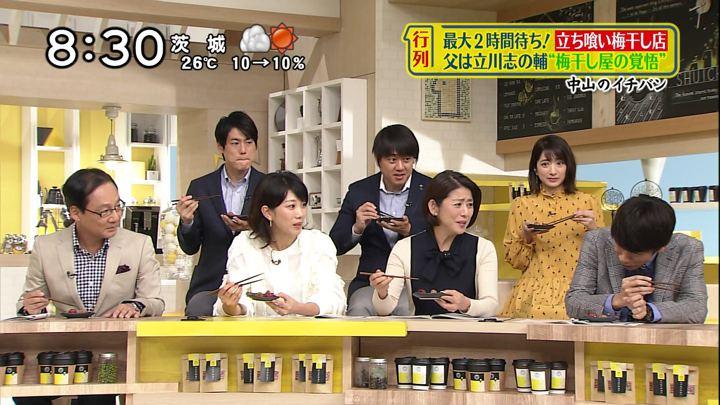 2018年09月23日笹崎里菜の画像02枚目