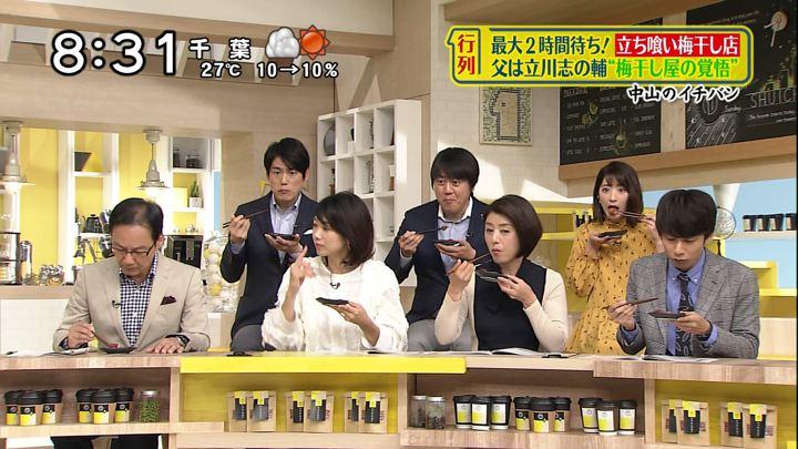 2018年09月23日笹崎里菜の画像03枚目