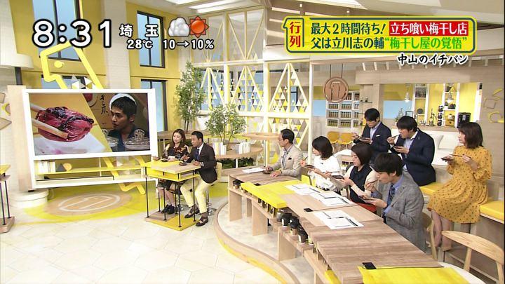 2018年09月23日笹崎里菜の画像05枚目