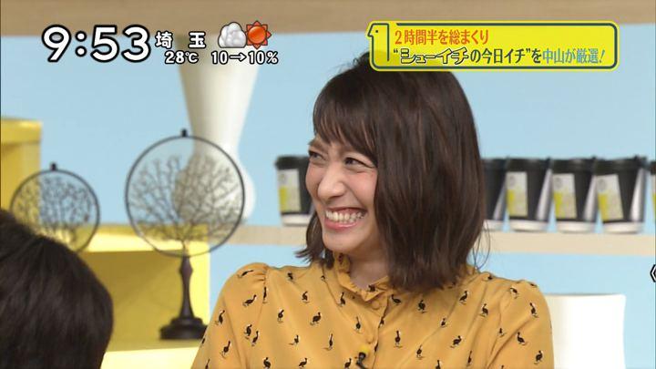 2018年09月23日笹崎里菜の画像07枚目