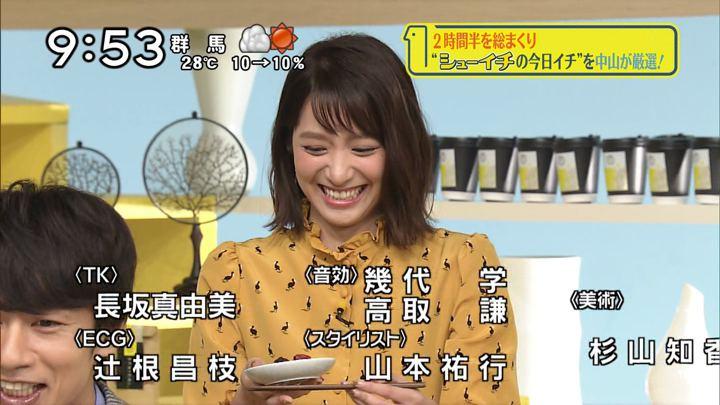 2018年09月23日笹崎里菜の画像08枚目