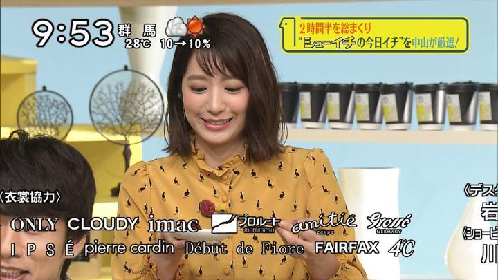 2018年09月23日笹崎里菜の画像09枚目