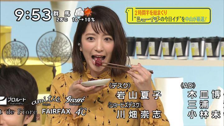 2018年09月23日笹崎里菜の画像10枚目