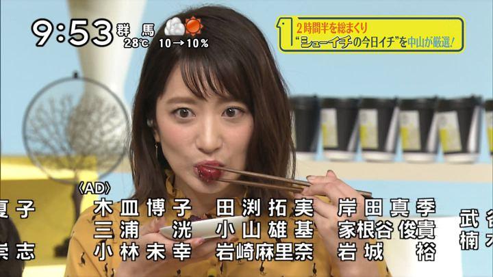 2018年09月23日笹崎里菜の画像11枚目