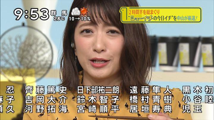 2018年09月23日笹崎里菜の画像14枚目