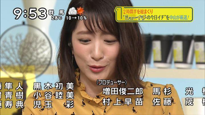 2018年09月23日笹崎里菜の画像15枚目