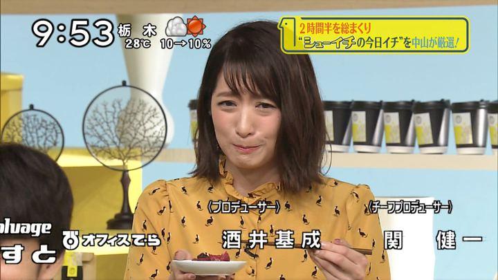 2018年09月23日笹崎里菜の画像16枚目