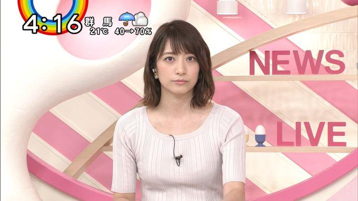 2018年09月26日笹崎里菜の画像04枚目