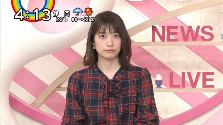 2018年09月27日笹崎里菜の画像03枚目
