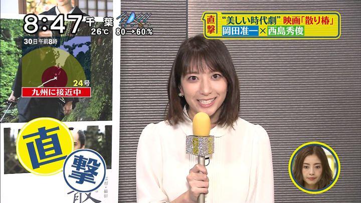 2018年09月30日笹崎里菜の画像02枚目