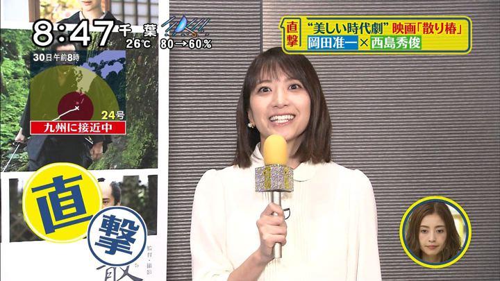 2018年09月30日笹崎里菜の画像03枚目