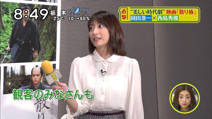 2018年09月30日笹崎里菜の画像04枚目